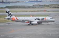 ジェットスター・アジア、関空-クラーク3月就航 週3往復