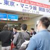 JAL、マニラ就航50周年 大川専務「往来増加を実感」