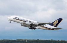 シンガポール航空、機内刷新のA380初号機受領 フルフラットベッドのスイート
