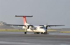 RACのQ300、2月に退役記念チャーター