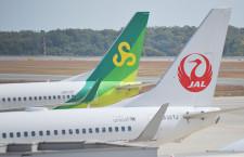春秋航空日本、JALへ整備委託開始