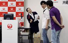 JAL、各空港で接客コンテスト代表選出進む 1月に本選