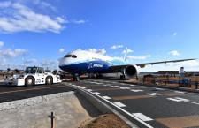 787初号機がセントレアの道路横断 Flight of Dreamsが18年8月開業