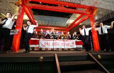 JALのCAとパイロット、ハンドベルと恋ダンス競演 羽田でベルスター演奏会