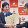 JAL、社内ビジネスコンテストで「ドローン操縦士養成」選出 2年間で事業化目指す