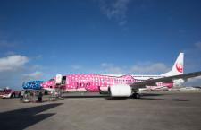 ジンベエ塗装が新旧勢ぞろい 写真特集・JTA新さくらジンベエ沖縄到着