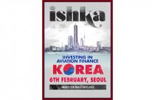 イシュカ、ソウルで投資家向けマスタークラス2月開催