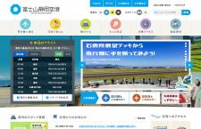 静岡空港、ビジネスジェットと綱引き 富士山の日記念イベント