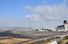 伊丹空港、初のランウェイウォーク 28日早朝、開港80周年