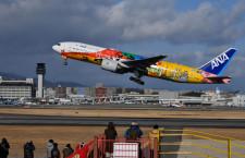 ANA、五輪特別塗装機の模型当たるキャンペーン「#未来への搭乗券」
