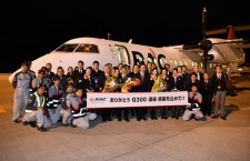 RAC、Q300最終便が那覇到着 アーク塗装で11年離島結ぶ