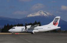 JAC、3機目のATR42鹿児島到着 初の通常塗装機