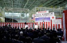 川重、777X胴体パネルを初納入 20年就航へ