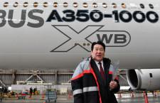 JAL植木社長「総額見て手が震えた」 次世代旗艦機A350-1000、日本初飛来