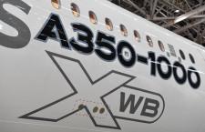 JALの次世代旗艦A350-1000、客室はどう進化するのか