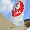 ガラケーサイト、JALも12月終了 19年9カ月の歴史に幕
