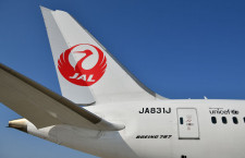 JAL、ロンドン発中部臨時便 帰国需要で2-4月