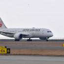JAL、乗務前の副機長からアルコール検知 解雇処分