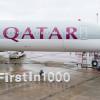 カタール航空、羽田にA350-1000就航へ 19年元日から