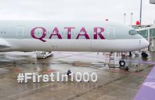 カタール航空、A350-1000初号機受領 初便はロンドン