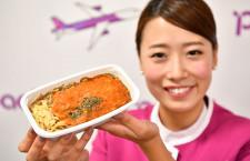 ピーチ、機内食で新潟焼きそば「イタリアン」 手のひらコシヒカリも