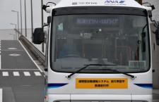 無人バス、新整備場走る 写真特集・ANAとソフトバンク自動運転実験
