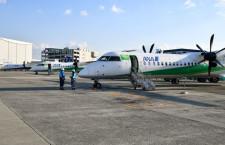 最後に残った緑のANA機 写真特集・さよならエコボン