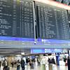 IATAの18年1月旅客実績、全世界の利用率79.6% 国際線、前年割れ目立つ
