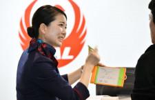 JAL、空港接客No.1に羽田・永見さんと釜山・キムさん 聴覚障がい対応も