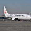 JAL、高松-羽田就航55周年 7月に