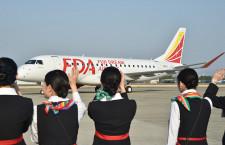 FDAの12号機が新規登録 国交省の航空機登録18年3月分