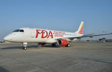 FDA、就航9周年でパイロット体験 静岡で記念イベント