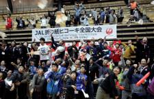 JAL、初の折り紙ヒコーキ全国大会 滞空時間競う