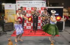 JALとハワイアン航空、コードシェア開始、成田2タミに集結
