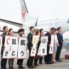 HAC、丘珠空港で就航20周年式典 桑野社長「20年までに機材更新始めたい」