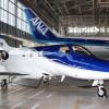 ANA、ビジネスジェット利用でマイル付与 東京-ハワイ2000万円から