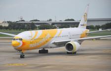 ノックスクート、札幌10月就航 週4往復、日本3路線に