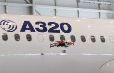 エアバス、機体検査にドローン 格納庫を自律飛行
