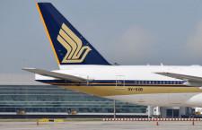 シンガポール航空、日本6路線230便欠航 羽田は138便に拡大