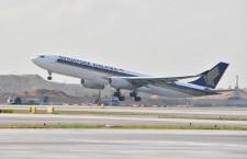 シンガポール航空、GWから関西増便 A330日本再投入