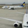 スカイマーク、17年度の定時運航率1位 国交省調査