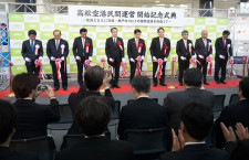高松空港が民営化 LCC拠点化で四国瀬戸内No.1目指す