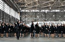 JAL赤坂新社長「安全は全員で守っていくもの」18年度入社式