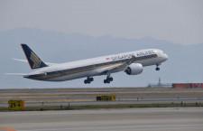 シンガポール航空、関空8月増便 週2往復に