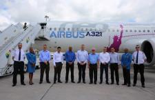 A321LR、11時間の試験飛行 セイシェルからトゥールーズへ