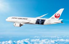 JAL、サッカー日本代表の特別塗装2号機 国際線に