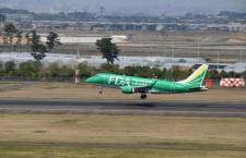 FDA、チャータ便の個人販売開始 ウェブ限定、定期便の未就航地へ