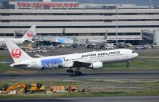 JAL、「西郷どん」デカール機就航 11月まで国内線