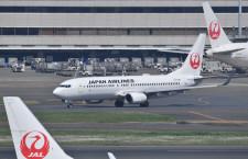 JAL、スマホアプリ刷新 予約情報を自動表示
