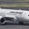 JAL、燃油サーチャージ引き下げ 19年4-5月分